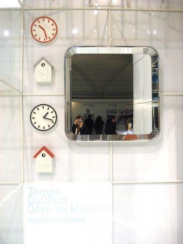 deja-vu--miroir-carre-105-cm-magis-fukasawa-naoto-74269