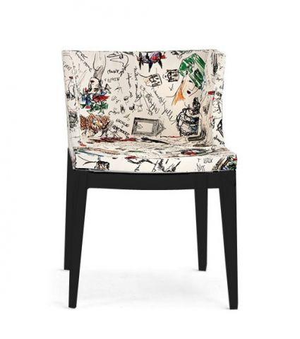 mademoiselle-moschino-fauteuil-kartell-philippe-starck-43271