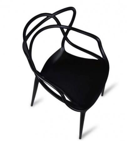 fauteuil-masters-bretagne